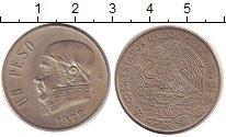 Изображение Дешевые монеты Мексика 1 песо 1972 Медно-никель XF+