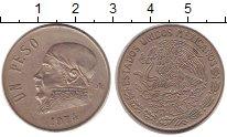 Изображение Дешевые монеты Мексика 1 песо 1974 Медно-никель XF