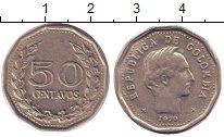 Изображение Барахолка Колумбия 50 сентаво 1970 Медно-никель XF