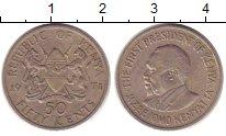 Изображение Дешевые монеты Кения 50 центов 1971 Медно-никель XF