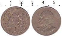 Изображение Дешевые монеты Кения 1 шиллинг 1966 Медно-никель XF-