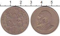 Изображение Дешевые монеты Кения 1 шиллинг 1968 Медно-никель XF-