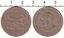 Изображение Дешевые монеты Кения 1 шиллинг 1973 Медно-никель XF+