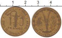 Изображение Барахолка Западно-Африканский Союз 10 франков 1975 Латунь VF