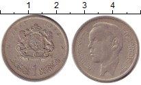 Изображение Дешевые монеты Марокко 1 дирхем 1965 Медно-никель XF-
