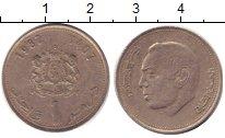 Изображение Дешевые монеты Марокко 1 дирхем 1987 Медно-никель XF