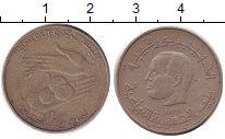 Изображение Дешевые монеты Тунис 1/2 динара 1976 Медно-никель XF