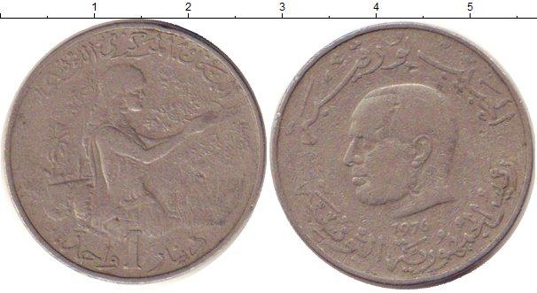Картинка Дешевые монеты Тунис 1 динар Медно-никель 1976