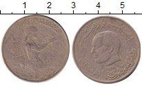 Изображение Барахолка Тунис 1 динар 1976 Медно-никель VF