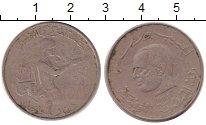 Изображение Барахолка Тунис 1 динар 1983 Медно-никель XF-