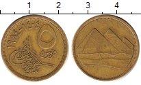 Изображение Барахолка Египет 5 пиастров 1984 Латунь XF