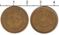 Изображение Дешевые монеты Египет 10 миллим 1973 Латунь XF