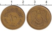 Изображение Барахолка Египет 10 миллимов 1973 Латунь XF