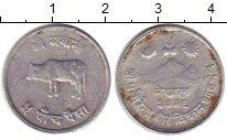 Изображение Дешевые монеты Непал 2 пайса 1965 Алюминий XF