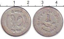 Изображение Дешевые монеты Непал 10 пайс 1980 Алюминий XF