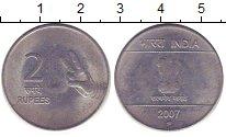 Изображение Барахолка Индия 2 рупии 2007 Сталь XF