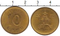 Изображение Дешевые монеты Южная Корея 10 вон 1986 Латунь XF+