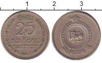 Изображение Дешевые монеты Цейлон 25 центов 1963 Медно-никель XF