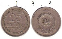 Изображение Барахолка Цейлон 25 центов 1963 Медно-никель XF