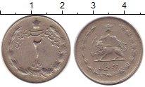 Иран 1 кран 1971 Медно-никель