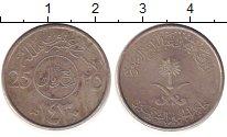 Изображение Дешевые монеты Саудовская Аравия 25 халал 2010 Медно-никель XF+