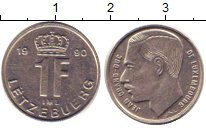 Изображение Барахолка Люксембург 1 франк 1990 Медно-никель XF