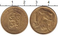 Изображение Дешевые монеты Чехословакия 1 крона 1983 Латунь XF