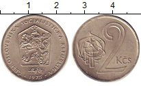 Изображение Барахолка Чехословакия Чехословакия 1975 Медно-никель UNC-