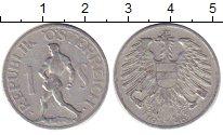Изображение Дешевые монеты Австрия 1 шиллинг 1946 Алюминий XF