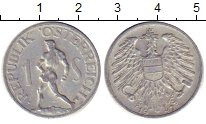 Изображение Барахолка Австрия 1 шиллинг 1947 Алюминий XF