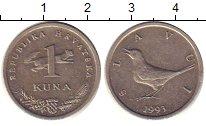 Изображение Барахолка Хорватия 1 куна 1993 Медно-никель XF