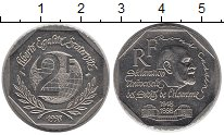 Изображение Мелочь Франция 2 франка 1998 Медно-никель XF