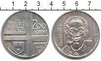 Изображение Монеты Венгрия 200 форинтов 1976 Серебро UNC