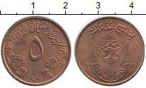 Изображение Монеты Судан 5 миллим 1972 Медь XF