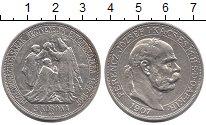 Изображение Монеты Венгрия 5 крон 1907 Серебро VF