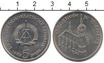 Изображение Монеты ГДР 5 марок 1983 Медно-никель UNC Замковая  церковь.