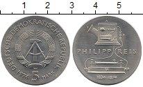 Изображение Монеты ГДР 5 марок 1974 Медно-никель UNC