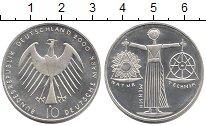 Монеты балашиха монета уткин 1836 цена