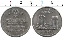 Монета ГДР 5 марок Медно-никель 1985 XF