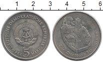 Изображение Монеты ГДР 5 марок 1982 Медно-никель XF