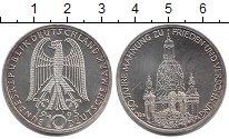 Изображение Монеты Германия ФРГ 10 марок 1995 Серебро UNC-