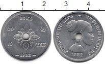 Изображение Монеты Лаос 10 центов 1952 Алюминий XF