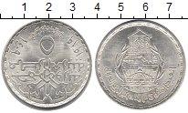 Изображение Монеты Египет 5 фунтов 1979 Серебро UNC-