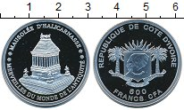 Изображение Монеты Кот-д`Ивуар 500 франков 2008 Серебро Proof Мавзолей  Галикарнас