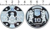 Изображение Монеты Украина 10 гривен 1999 Серебро Proof Рождество