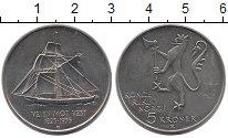 Изображение Мелочь Норвегия 5 крон 1975 Медно-никель UNC 150 - летие  иммигра