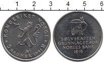 Изображение Мелочь Норвегия 5 крон 1991 Медно-никель UNC 175 - летие  Централ