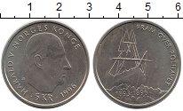 Изображение Мелочь Норвегия 5 крон 1996 Медно-никель UNC