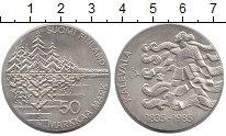 Изображение Монеты Финляндия 50 марок 1985 Серебро UNC