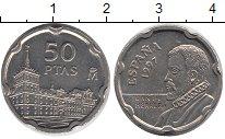 Изображение Монеты Испания 50 песет 1997 Медно-никель UNC-